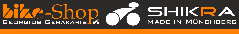 Bike Shop Gerakaris Münchberg I Tel: 09251/85193